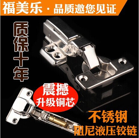Furniture accessories Hardware fittings Hinges Stainless steel Damping Copper core Damping Cabinet Wardrobe door Hinge 2pcs/lot(China (Mainland))