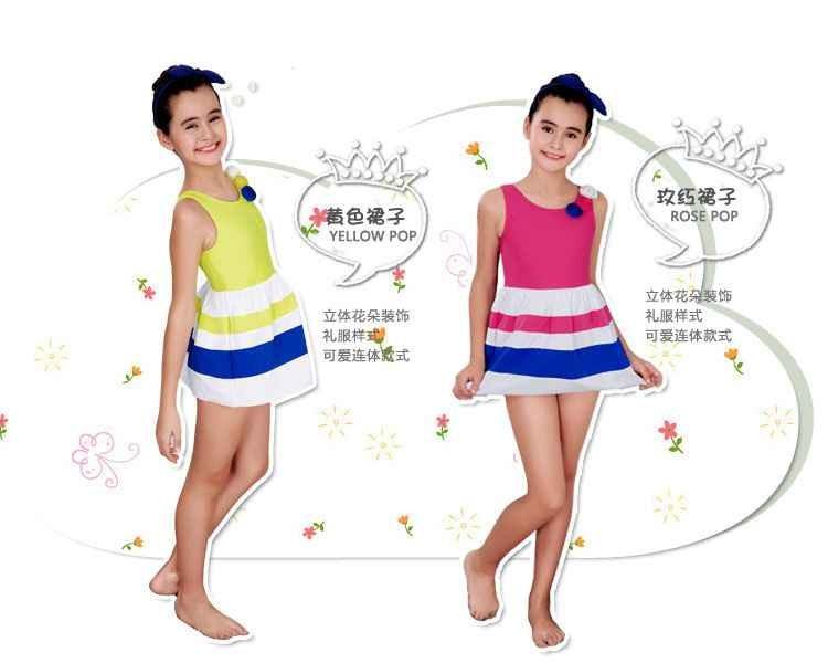 2015 Unique Design One Pieces Girls Swimming Suit Cute 3D Floral Yellow/Rose Swim Costume M-XXL Children Striped Beach SwimWear(China (Mainland))