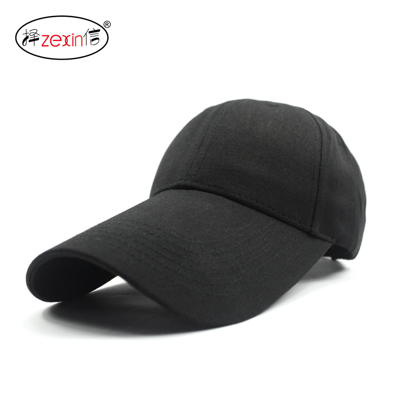 Choose sunscreen sun hat brim long letter baseball cap, sun hat men fishing cap spring summer outdoor cap children(China (Mainland))