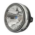 7 Motorcycle 12V Headlight Front Light H4 Halogen Bulb For Honda CB400 VTEC VTR250 Hornet 250