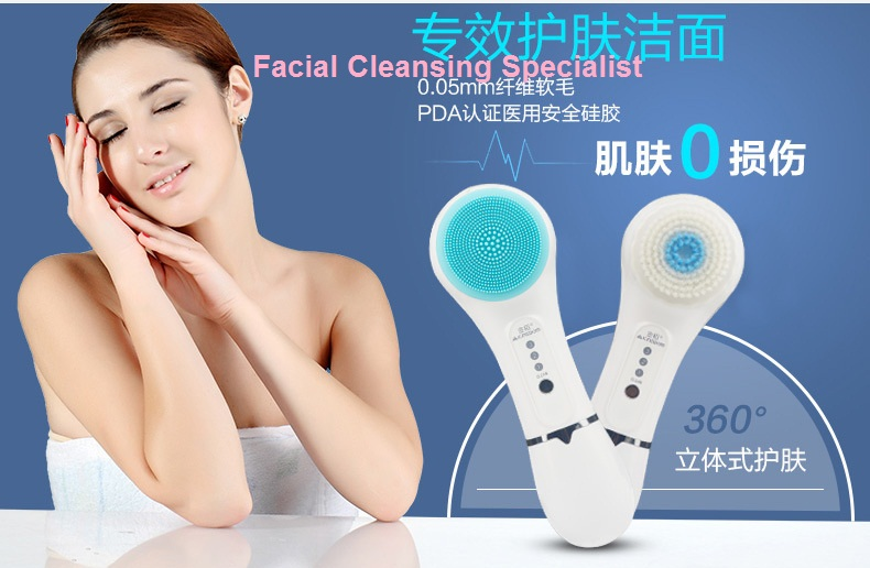 New Brand Sonic high frequency sonic vibration iontophoresis machine double brush head silicone face brush Face Cleaner Machine(China (Mainland))