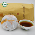 2015 China yunnan old puer tea 100g 1pcs pu erh good Bowl ripe pu er tea