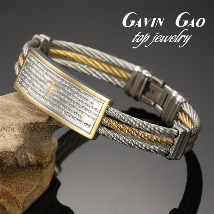 Top Quality Fashion OPK Brand Stainless Steel Vintage Chain Bracelet Men Jewelry Three Layer Classic Gold