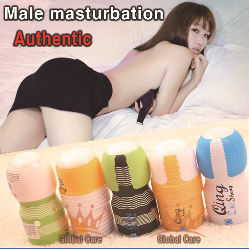 Authentic male masturbation aircraft Cup sex products artificial vagina woman impotence Masturbators Special offer free shipping(China (Mainland))