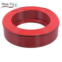 Buy Copper 16AWG, 2 pin Red Black cable, PVC insulated wire, 16 awg wire, Electric cable, LED cable, DIY Connect, extend wire cable for $13.48 in AliExpress store