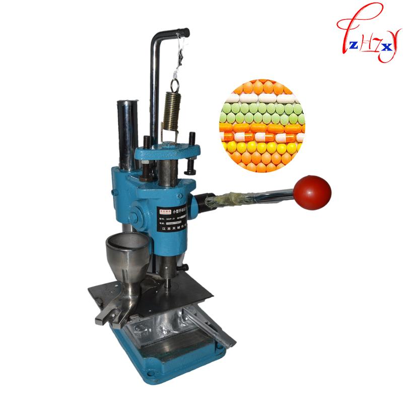 buy powder press machine