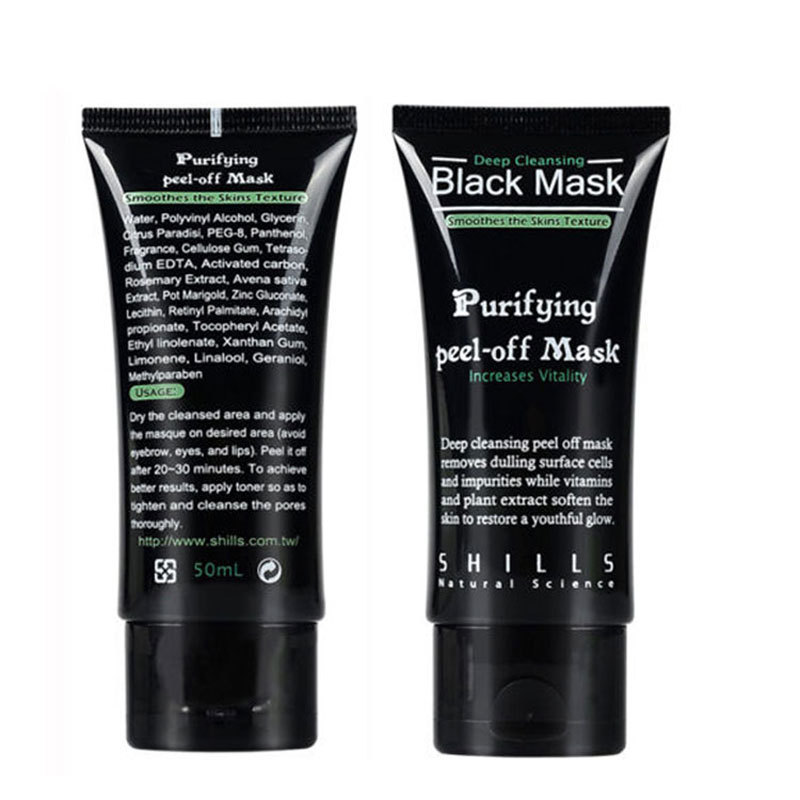 Deep Cleansing purifying peel off Black mud Facail face mask Remove blackhead mask 50ml(China (Mainland))