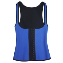 Sport Latex Waist Cincher