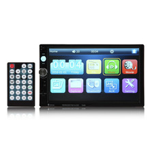 """7023B 7"""" 2 DIN Touch Screen Digital Vedio Player TFT 1080P Car Audio Radio MP5 Player Support USB Bluetooth FM Rear View Camera(China (Mainland))"""