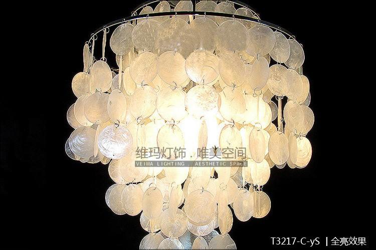 Купить С самым высоким рейтингом пастырской северная европейская дизайн корпуса абажур декоративные люстры новый облако форма света свадьба лампы декор