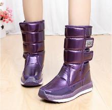 Venta caliente Del Otoño mujer botas de terciopelo hasta la rodilla impermeables botas de nieve de algodón acolchado térmico plataforma invierno de las mujeres zapatos(China (Mainland))