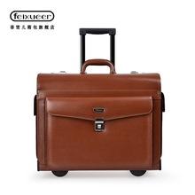 2 цветов бизнес кожаные тележка чемодан доска шасси сумка пароль чехол пилоты капитан , посвященный роллинг багажа дорожная сумка