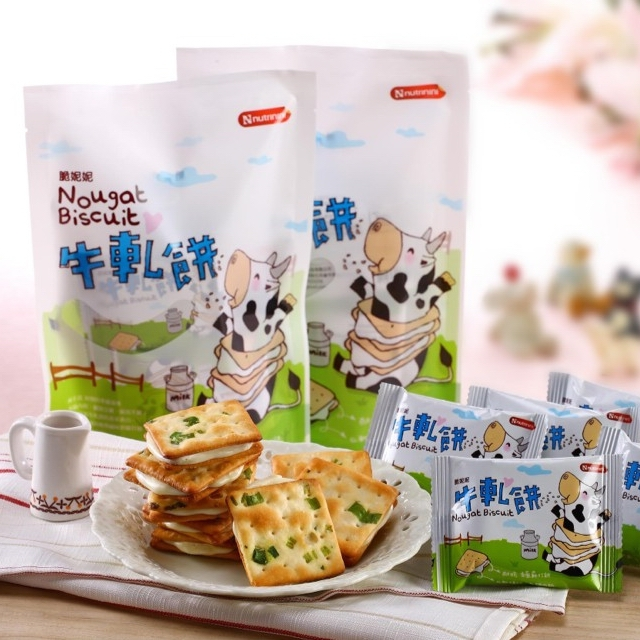 urc vietnam snacks biscuits candies and Universal robina corp (urc) benefited primarily from strong sales of biscuits and wafers produced at urc's salty snacks, chocolates, candies.
