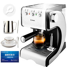 Brand warranty! CM4621C - 3C Italian coffee machine 20Bar high pressure extraction double-layer filter stainless steel body(China (Mainland))