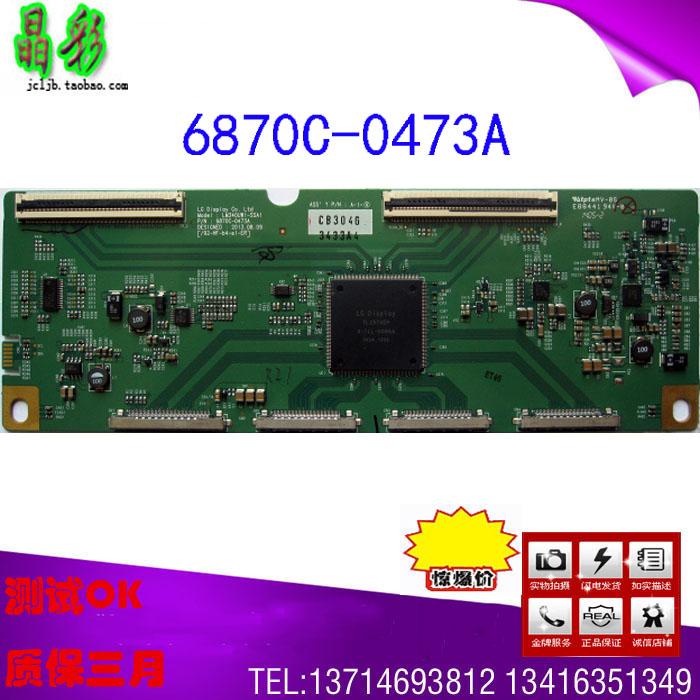 Фотография FOR LG LM340UW1-SSA1 6870C-0473A 4K Logic board