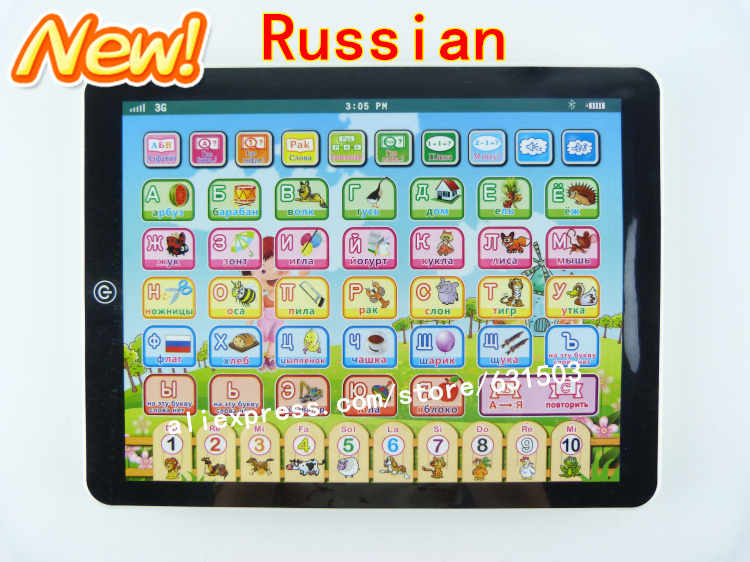 Russian language learning machine musical toy pad children's laptop electronic toy Education toy kids gift free shipping(China (Mainland))