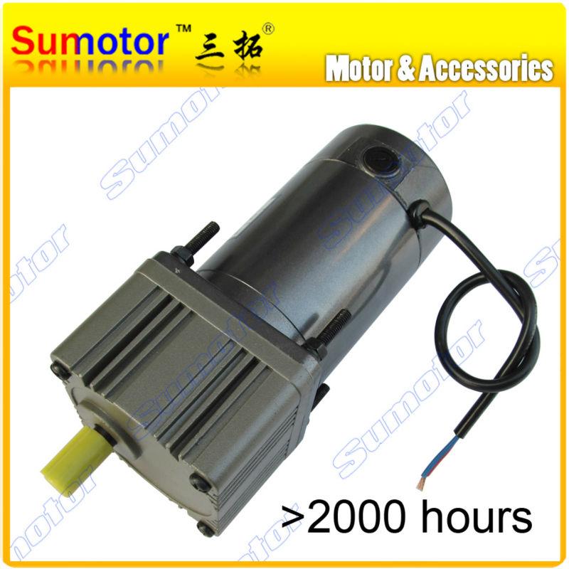 Dc 24v 65w High Torque Gear Reducer Dc Motor Eletric