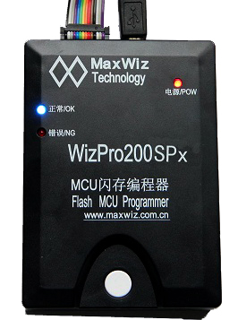 Hot!! Tire pressure monitoring chip burning device/programmer & gt;& gt;SPX is special programmer/burning Brazil(China (Mainland))