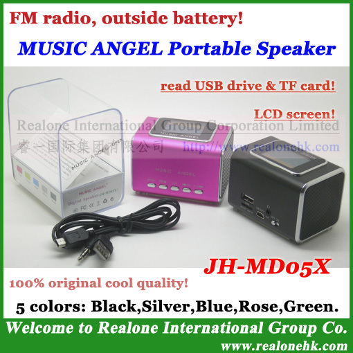 4pcs MUSIC ANGEL sound box JH-MD05X portable mini speaker support TF+USB+FM+outside battery original speaker with LCD Screen(China (Mainland))