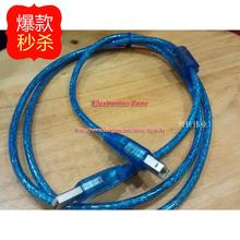 USB data cable USB extension cord with magnetic rings textile NET high speed transfer immunity strong male to male 1.5 m(China (Mainland))