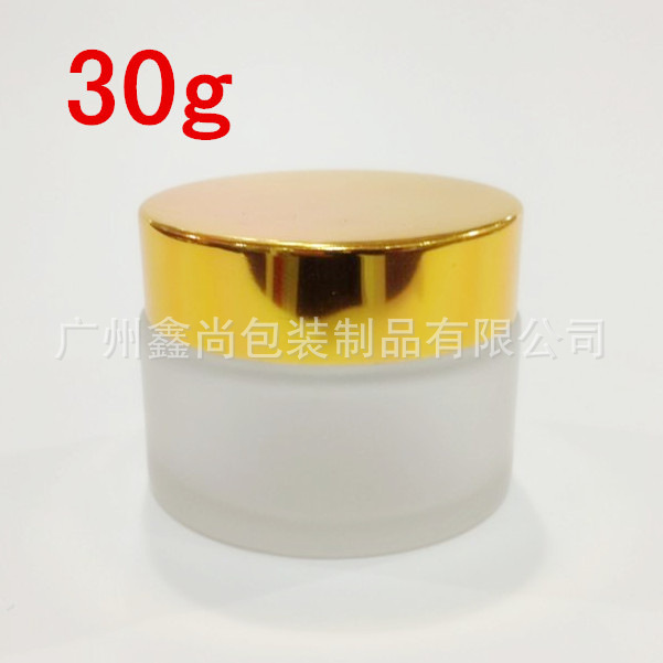 30g clear frosted glass cream jar with shiny gold aluminum lid, 30 gram cosmetic jar,packing for sample cream,30g glass bottle(China (Mainland))
