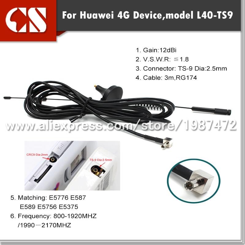 12dBi 4G outdoor Antenna,E398 E3276 E392 E3272 E8278 E5786 Modem(China (Mainland))