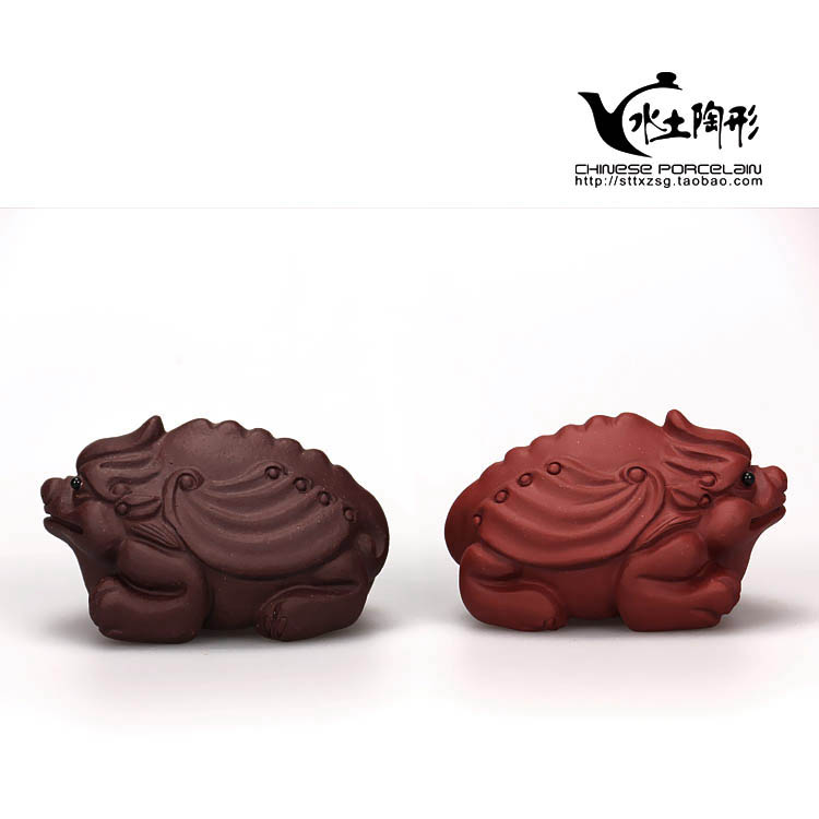 Select a different style to buy. Yixing tea pet decoration lucky pi xiu decoration small sculpture(China (Mainland))