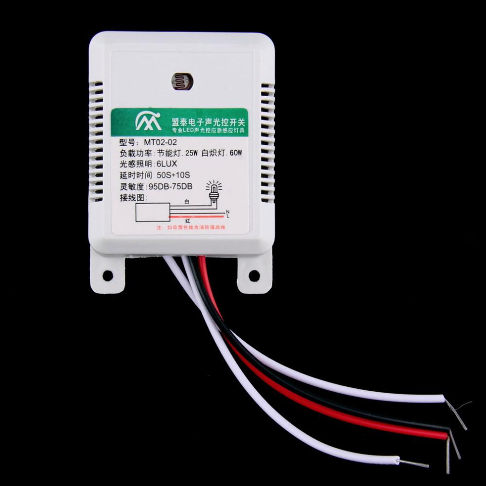 Коммутатор Light Sound Sensor