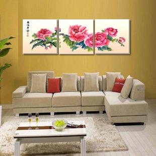 Sans cadre peinture peinture d corative le salon chambre for Peinture maison moderne