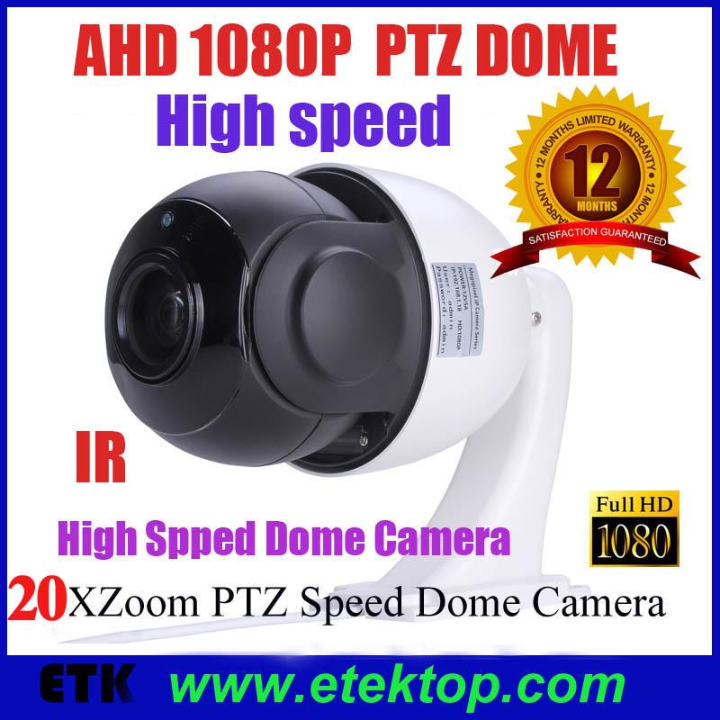 AHD PTZ Camera 1080P 20X ZOOM Pan 360 Degree Range Tilt 90 Degree Range CCTV Security High Speed Dome Camera(China (Mainland))