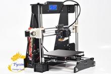 Fast Free ship Upgrade desktop 3D Printer Size 210 210 210mm Acrylic Frame LCD 2Kg Filament