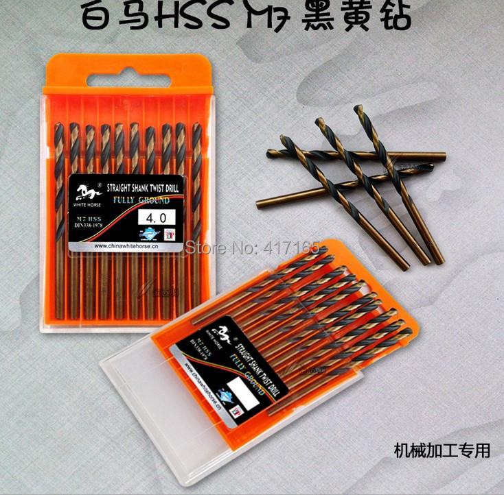 5pcs drill Diameter 8.0mm small electric drill PACKAGING Building good partners bit/straight shank twist drill(China (Mainland))