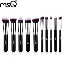 MSQ 10pcs best quality synthetic hair cosmetic brush sets free shipping