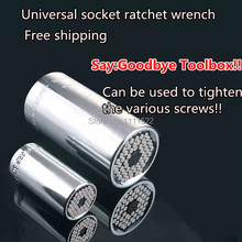 7-19MM in 1pcs Universal socket ratchet wrench Fool inch sleeve sleeve sleeve Magic