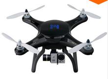 CYH h4 professional rc airplane drone aerial quadcopter aircraft challenger RTF HD sport Camera VS Zero XIRO XPLORE FREEX drone