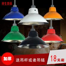 Insfy lamp cover led pendant light 50w150w high power aluminum lamp holder lamp cover(China (Mainland))