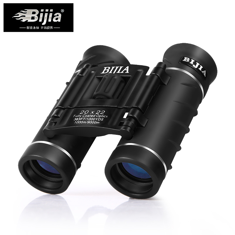 Mini Binoculars High Power High Definition Night Vision Non Infrared Outdoor Concert Tour Binocular Telescope Free Shipping(China (Mainland))