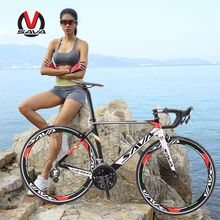 18/20/22 Speed, 700C*23C, Carbon Fiber, Super Light, V Brake, Road Bike.(China (Mainland))