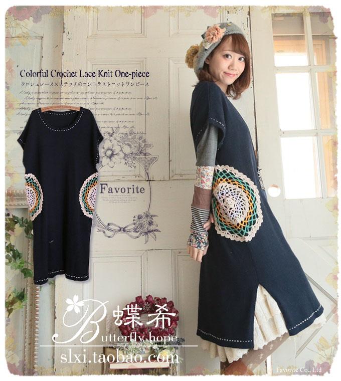 pin up robe vestido boho ukraine linen casual vetement femme branco mesh vintage tunic sweater. Black Bedroom Furniture Sets. Home Design Ideas
