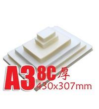A3 laminating film plastic film laminating film photo film laminator paper transparent 80mic thick(China (Mainland))