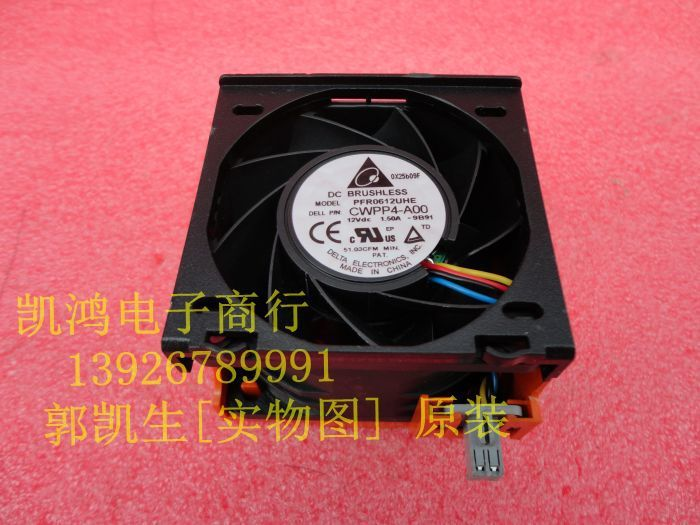server CPU Cooling Fan FOR DELL PowerEdge R710 090XRN V60E12BS1B5-07A024 0RK385 GY093 WT406-A00 Fan PFC0612DE CHHRN-A00(China (Mainland))