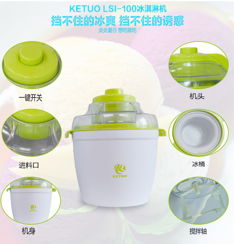New Home Appliances kitchen appliances fast cooling ice cream machine double insulation maker for frozen yogurt machine for home(China (Mainland))