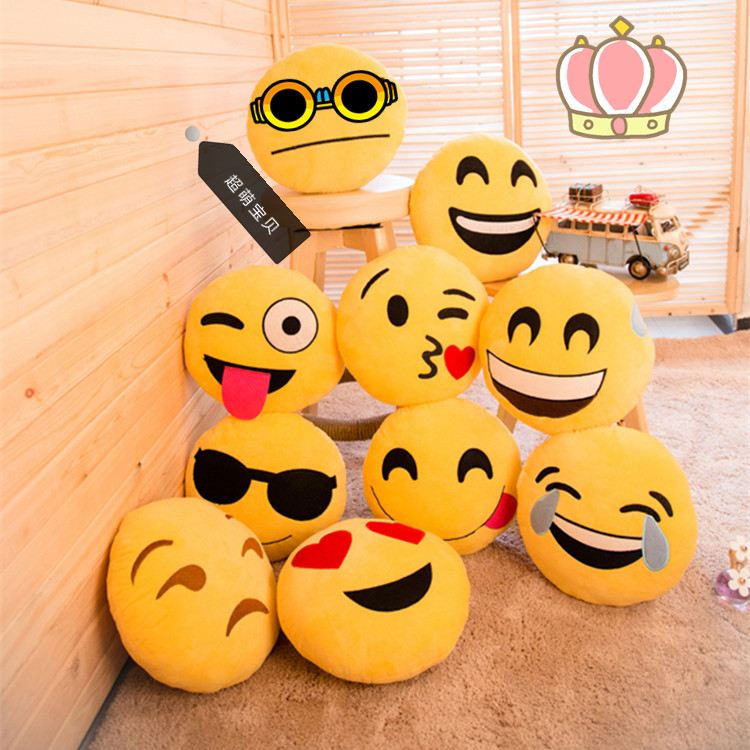 2015 12 Styles 3D Soft Emoji Emoticon Cushion, 33cm*33cm Round Yellow Cushion Pillow Stuffed Plush Toy Doll Christmas Gift(China (Mainland))
