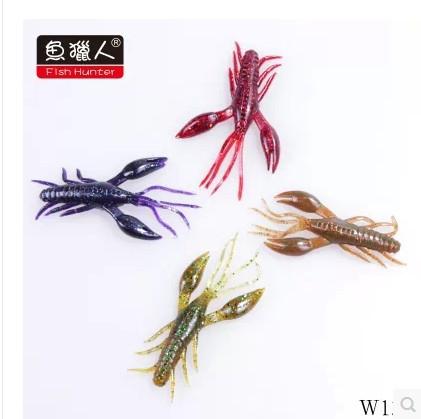 Fish Hunter W13C fishing soft lure shrimp soft fishing lure bait 80 mm/ 5.4 g fast sinking lures bait(China (Mainland))