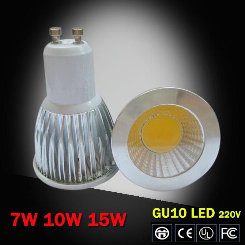 Лампочка Ecomir E27 9W 3000K 220V матовая, желтый свет, экв. 100W 42944