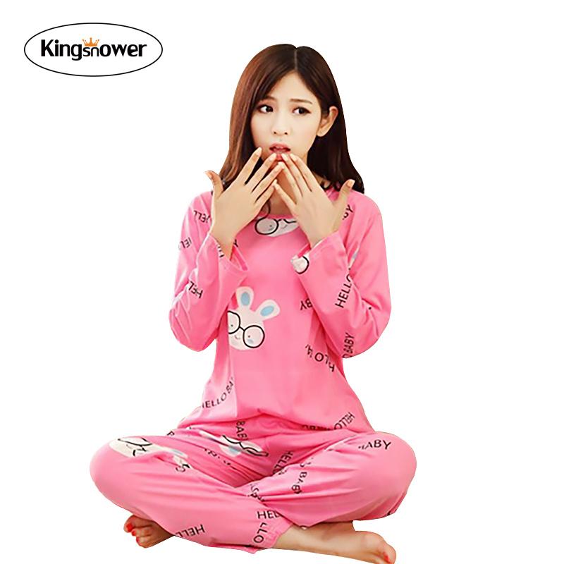 Achetez en gros unique pyjamas en ligne des grossistes unique pyjamas chino - Vente unique livraison gratuite ...
