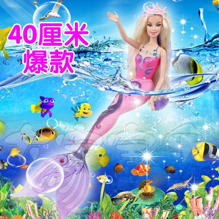 Hot sale Girl gift Mermaid doll toys for girls beautiful mermaid princess 100% Good Quality sleeping beauty(China (Mainland))
