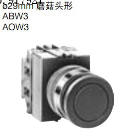 [ZOB] AOW311R imported from Japan and spring AOW320G idec self-locking button switch AOW302Y AOW322W --10pcs/lot<br><br>Aliexpress
