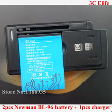 3PCS=2x Newman N1 Battery BL-96 1650mAh For Newsmy NX Newman N1 NM860 Cell Phone Battery+1x Universal Battery Charger(China (Mainland))