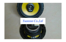 6006-inch coaxial car audio speakers